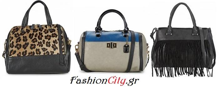 tsantes fashioncity.gr