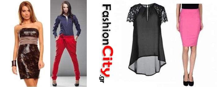 Εικόνα Ποια ρούχα να επιλέξεις για του Αγίου Βαλεντίνου!