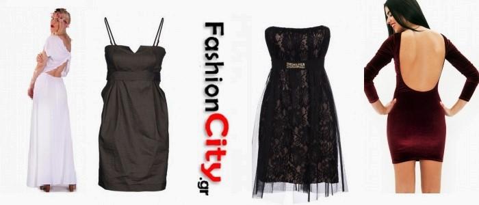 Εικόνα Τα 10 καλύτερα φορέματα για το party των Χριστουγέννων!