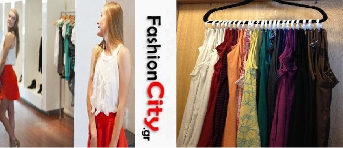 Εικόνα Τα 9 καλύτερα tips για τα ρούχα που πρέπει να γνωρίζουν όλες οι γυναίκες!