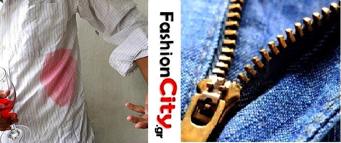 Εικόνα Εύκολοι και γρήγοροι τρόποι για να φτιάξεις τα χαλασμένα σου ρούχα!
