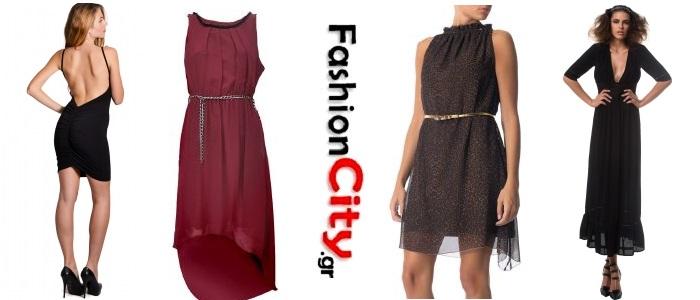 Εικόνα Τα 10 καλύτερα φορέματα για την βραδινή έξοδο!