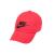 NIKE - Καπέλο NIKE NSW H86 FUTURA WASHED κόκκινο