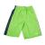 NIKE - Παιδικό σορτς Nike πράσινο