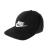 NIKE - Unisex αθλητικό καπέλο PRO CAP FUTURA μαύρο