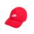 NIKE - Unisex καπέλο NIKE H86 FUTURA κόκκινο
