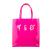 TED BAKER - Γυναικεία τσάντα ώμου THEACON TED BAKER HARMONY LARGE ICON φούξια