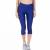 UNDER ARMOUR - Γυναικείο αθλητικό κολάν UNDER ARMOUR CAPRI NOVELTY Q2 μπλε
