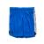 UNDER ARMOUR - Παιδικό αγορίστικο σορτς ELIMINATOR μπλε