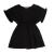 Yellowsub - Παιδικό φόρεμα με κρόσσια Yellowsub μαύρο