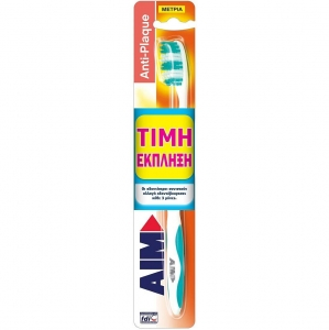 Aim Οδοντόβουρτσα Antiplaque