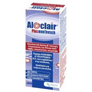 Aloclair Plus Mouthwash Στοματικό