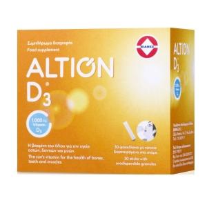 Altion D3 Συμπλήρωμα Διατροφής