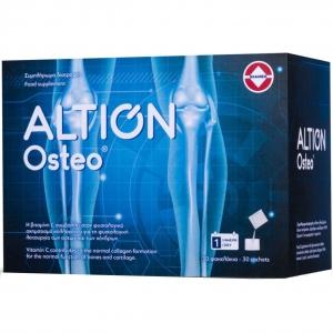 Altion Osteo Συμπλήρωμα Διατροφής