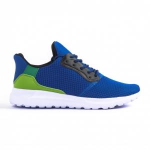 Ανδρικά γαλάζια αθλητικά παπούτσια