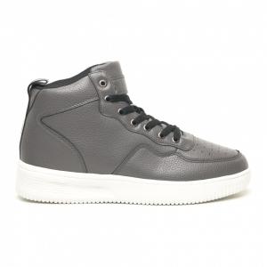 Ανδρικά γκρί ψηλά sneakers