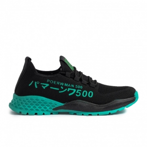 Ανδρικά μαύρα sneakers με