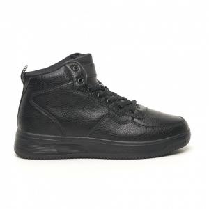 Ανδρικά ψηλά μαύρα sneakers