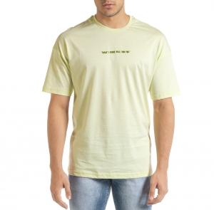 Ανδρική πράσινη κοντομάνικη