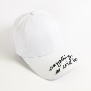 Ανδρικό λευκό καπέλα FM