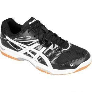 Asics Gel-Rocket 7 M B405N-9001