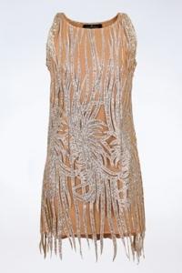 Ασημί - Nude Βραδινό Φόρεμα