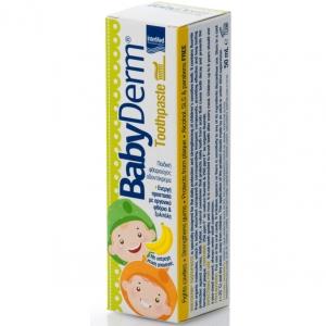 BabyDerm Toothpaste Παιδική