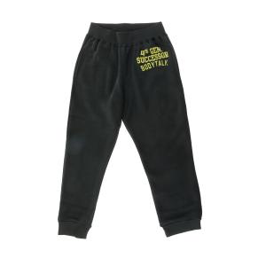 BODYTALK - Παιδικό παντελόνι