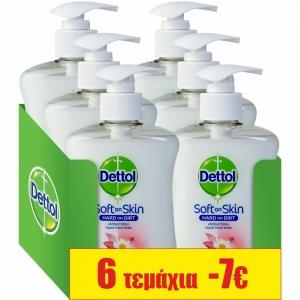 Dettol Πακέτο Προσφοράς Liquid