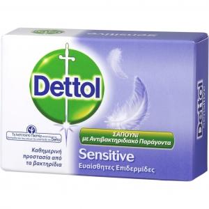 Dettol Sensitive Σαπούνι Μπάρα