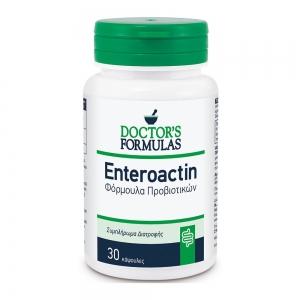 Doctors Formulas Enteroactin