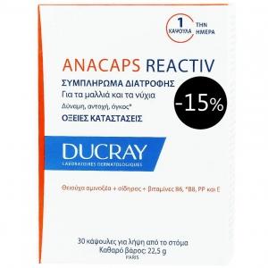 Ducray Anacaps Reactiv Συμπλήρωμα