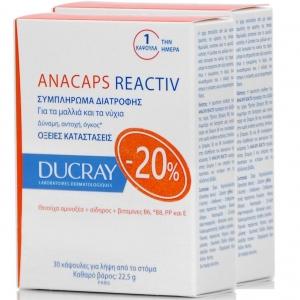 Ducray Πακέτο Προσφοράς Anacaps