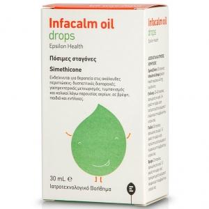 Epsilon Health Infacalm Oil