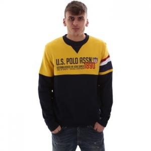 Φούτερ U.S Polo Assn. 52522