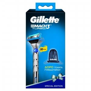 Gillette Mach3 Turbo 3D Ξυριστική