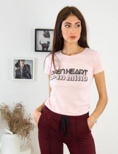 Γυναικείο ροζ βαμβακερό Tshirt