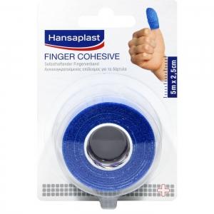 Hansaplast Finger Cohesive