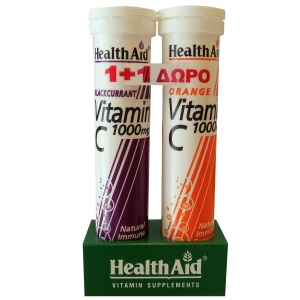 Health Aid Πακέτο Προσφοράς