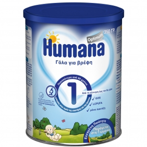 HUMANA 1 Optimum 350GR