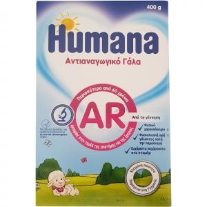 Humana Ar Διαιτητικό Τρόφιμο