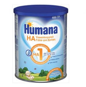 Humana Ha 1 Υποαλλεργικό Γάλα
