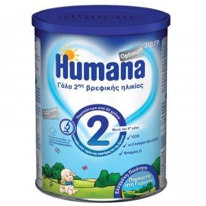 Humana Optimum 2 Βρεφικό Γάλα