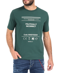 IMPERIAL - Ανδρικό t-shirt