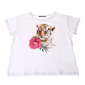 JAKIOO - Παιδικό t-shirt JAKIOO