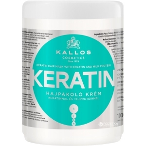 KALLOS Keratin Hair Mask With