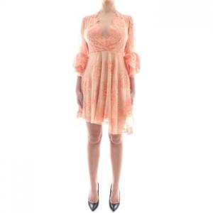 Κοντά Φορέματα Aniye By 185566