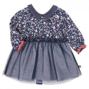 Κοντά Φορέματα Ikks XR30020