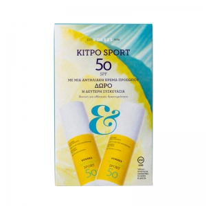 KORRES CITRUS SPORT SUNSCREEN