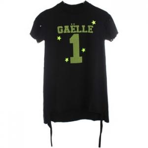 Μακριά Φορέματα Gaelle Paris